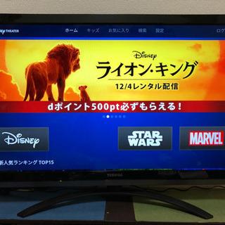 【42型TV】東芝 42Z3 美品