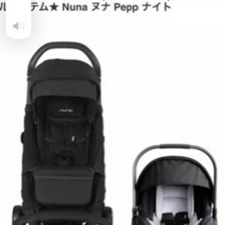 【4役!トラベルシステム】ベビーカー、チャイルドシート