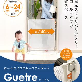 ☆2000円値下げしました☆Guetre ゲートル(赤ちゃん用セ...