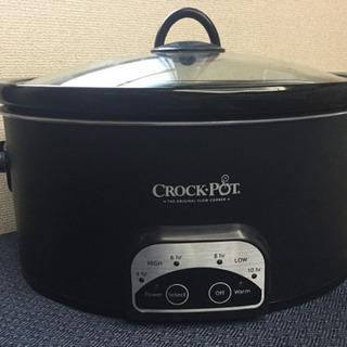 コトコト料理、スロークッカー5.5リットル(アメリカ製)