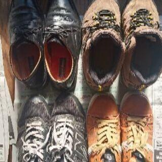 紳士用靴4足(26センチ)