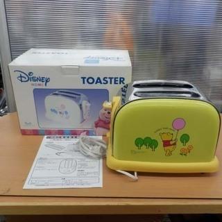 PayPay対応 トースター 2枚用 プーさん ディズニー 可愛...