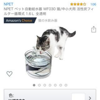 NPET ペット自動給水器 WF030