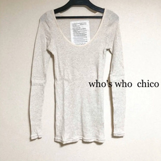 who's who chico ボーダーロンT 杢アイボリー 長...