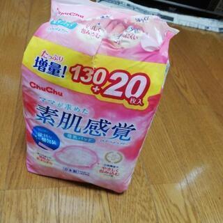 【値下】母乳パッド