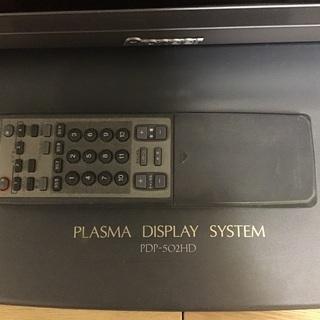 パイオニア製プラズマテレビPDP-502HD