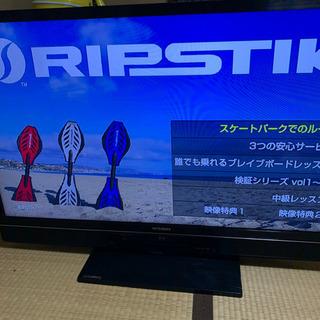 MITSUBISHI 46型 液晶テレビ ブレーレイ内蔵 大幅値下げ