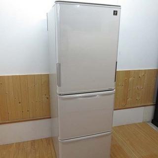 rr0977 シャープ 冷凍冷蔵庫 SJ-PW35C-C 350...