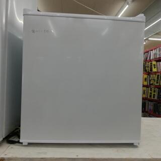 家庭用ノンフロン冷蔵庫アレジア