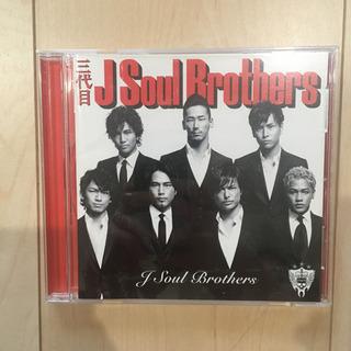 美品!三代目JSBアルバム JSoulBrothers
