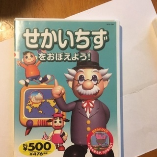 日本地図、世界地図のDVD - 本/CD/DVD