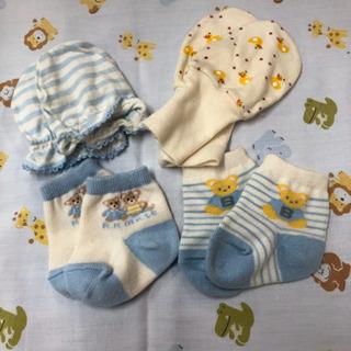 【取引中】(14)新生児用 くつ下 手袋