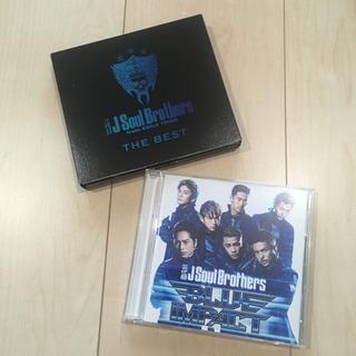 美品!三代目JSBアルバム「THE BEST/BLUE IMPACT」