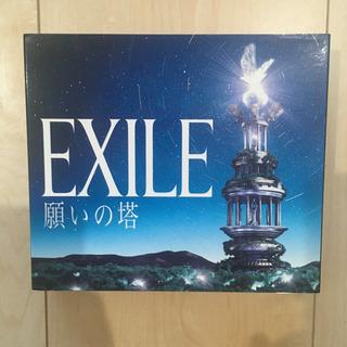 美品!EXILEアルバム「願いの塔」