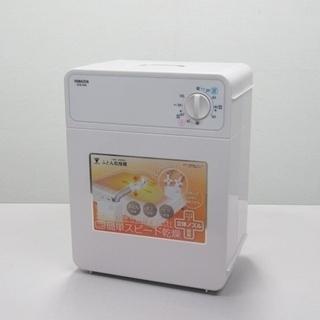ヤマゼン ふとん乾燥機 ZFB-500 マット不要