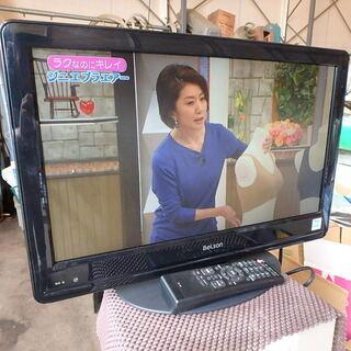 ★2010年製★Belson 19型液晶テレビ DS19-11B