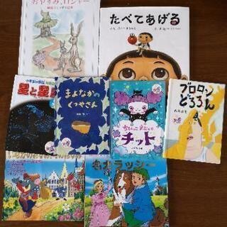 【絵本】幼稚園〜向き