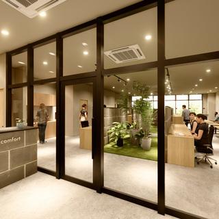 ビズコンフォート南町田 2020年1月29日オープン予定