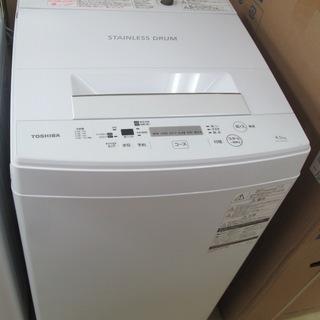 ☆ジモティ限定☆ 東芝 洗濯機 AW-45M5(W) 2017年...