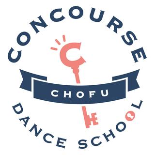 《生徒募集!》第一線で活躍するダンサーによるダンススクール「concourse dance school chofu」調布で本格的なストリートダンスを学びたい方は是非!幼児〜大人の方まで対象レッスンあります。 - 調布市