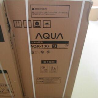 ☆ジモティ限定☆ハイアール AQR-13G 冷蔵庫 未使用品