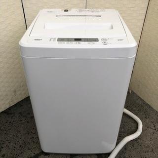 🌈🌈🌈2014年製‼️AQUA4.5kg洗濯機☝️😁