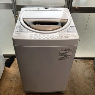 東芝 全自動洗濯機 グランホワイト 7kg AW-7G3(W)