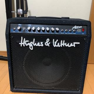 引取限定 ヒュース&ケトナー Attax 40 ギターアンプ