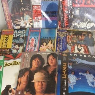 ¥2,500 LP EP レコード  ゴダイゴ 、タケカワユキヒ...