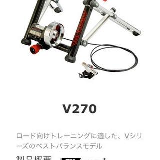 ミノウラ v270 ローラー台