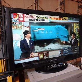 ★2010年製★ Panasonic VIERA 32型液晶テレ...