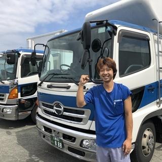 【アルバイト】4tタンクローリードライバー(1月~4月の限定公開)