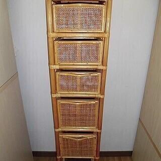 籐製整理たんす1