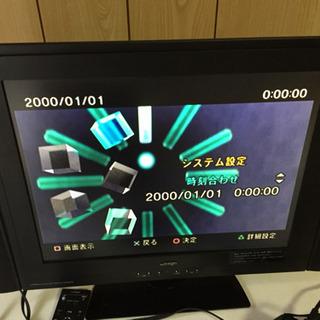 20インチ LCD TV バイデザイン ゲーム用に