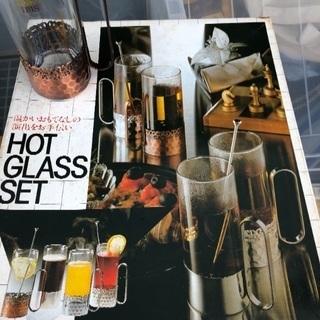 グラス 五個セット 200円