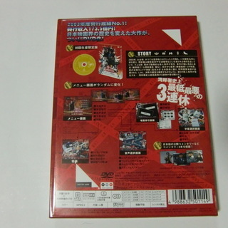 DVD - 牛久市