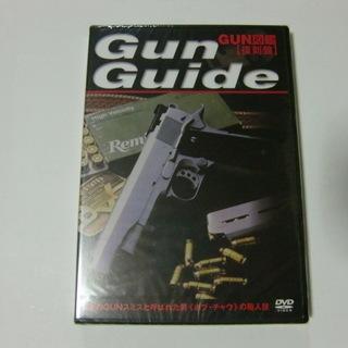 GUN DVD 1枚