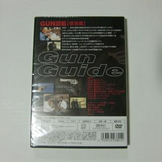 GUN DVD 1枚 - 牛久市