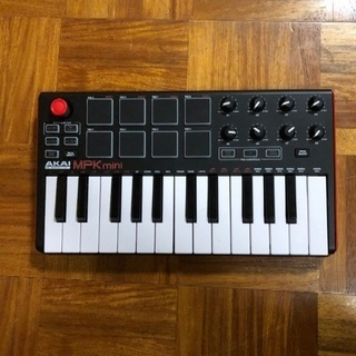 AKAI Mpk Mini and Steinberg UR22