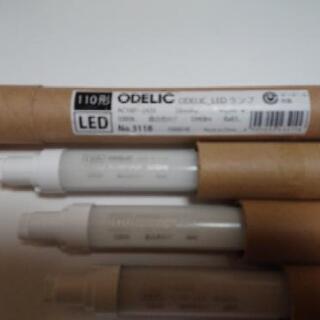 オーデリック110型LED蛍光灯No311B4本セット