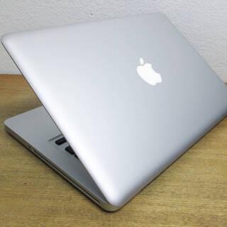 MacBook ノートパソコン13インチ  美品 A013