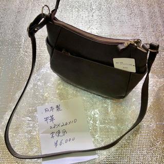 SALE!牛革 日本製 ショルダーバッグ