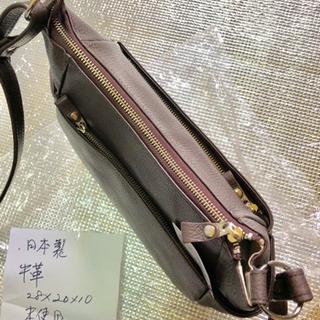 SALE!牛革 日本製 ショルダーバッグ - 靴/バッグ