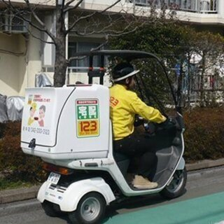 【反町駅 】3輪バイクでのお弁当ルート配送 アルバイト募集!