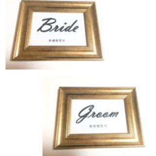 結婚式 受付 フレーム