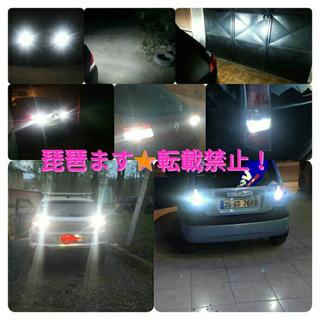 ⭐T16 T10 LED⭐ 超爆光 ⭐SMD4014 LED45連  2個 ジモティー価格❗️ − 滋賀県