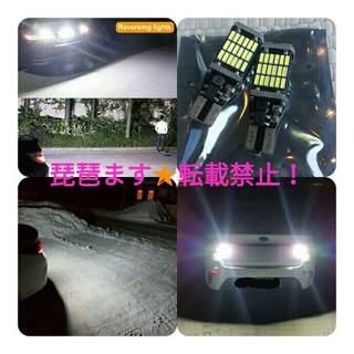 ⭐T16 T10 LED⭐ 超爆光 ⭐SMD4014 LED45連  4個ジモティー価格❗️ − 滋賀県