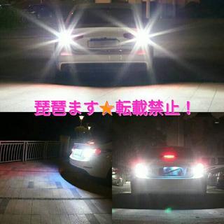 ⭐T16 T10 LED⭐ 超爆光 ⭐SMD4014 LED45連  4個ジモティー価格❗️ - 車のパーツ