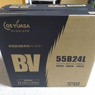 GS YUASA 高性能自動車用バッテリー