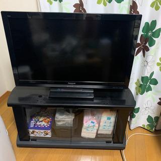 テレビとテレビ台セット